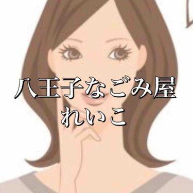 【体験】八王子なごみ屋(れいこ)~癒し系可愛い美女 しっとりと伝わる優しさと愛~