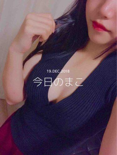 【体験】GRANDIR新宿御苑(羽生まこ)~アイドル級にかわいい妹系セラピスト降臨 ずっと守ってあげたい