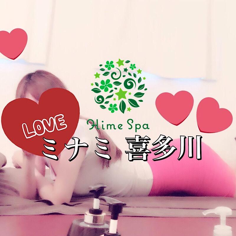 【体験】Hime Spa三軒茶屋(ミナミ喜多川)~Top of HimeSpa 愛のDEEPはまさに最強~