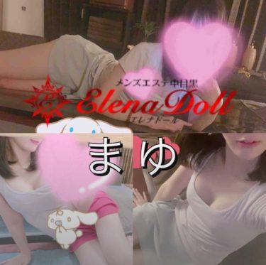 【体験】ElenaDoll(まゆ)~超絶アイドル級美少女降臨 愛のDEEPに癒されて~