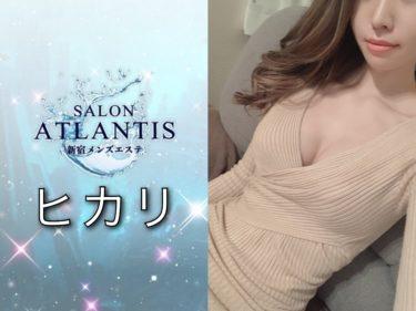 【体験】新宿 ATLANTIS(ヒカリ)~天使の指先が開花する~